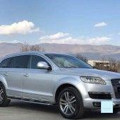 """Audi Q7 3.0 TDI """"Quattro"""""""
